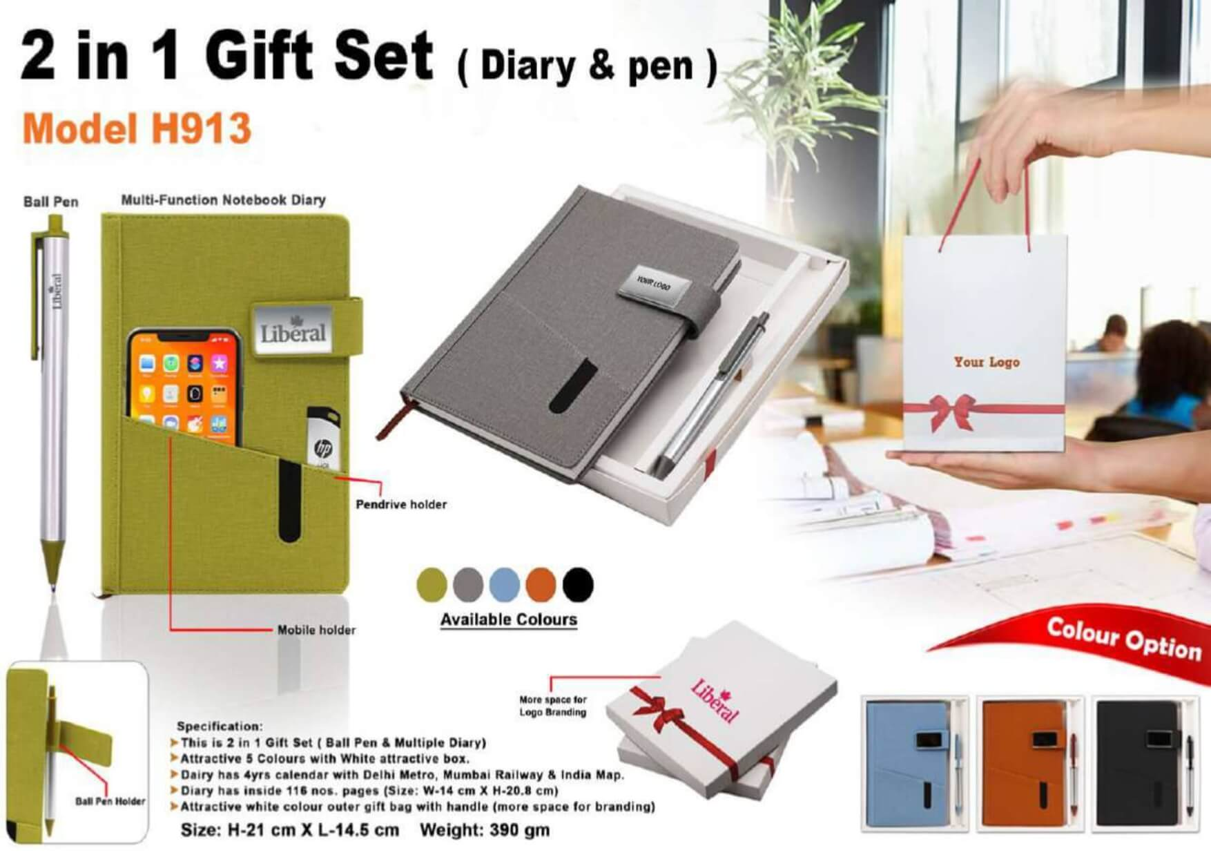2 in 1 Gift Set Diary and Pen 913